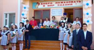 Священнослужители Чаплыгинского благочиния благословили учащихся городских и сельских школ на начало нового учебного года