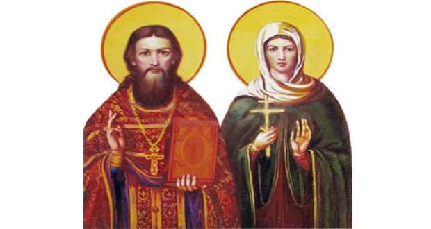 Священномученик Тихон Архангельский и исповедница Хиония Архангельская