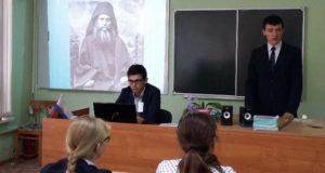 Силуановские чтения в гимназии имени Н.И. Борцова