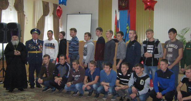 Благословение призывников Лев-Толстовского района