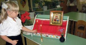 В детском саду «Теремок» г. Чаплыгина прошло занятие, посвященное Казанской иконе
