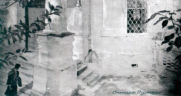 Штрихи к утраченному портрету: Бруни-Соколовы и старец Нектарий