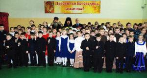 Праздничный концерт в Православной гимназии свт. Тихона Задонского