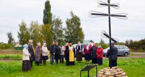 Памяти священномученика Уара, епископа Липецкого