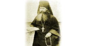 29 ноября - память прпмч. Пантелеимона (Аржаных), имя которого входит в Собор Липецких святых