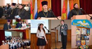 В рамках муниципального этапа Рождественских чтений в Измалково состоялся семинар