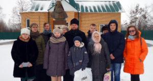 Поездка учеников и прихожан Георгиевского храма Данкова в Шовское