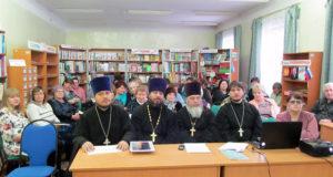 Рождественские образовательные чтения в Лев-Толстовском благочинии