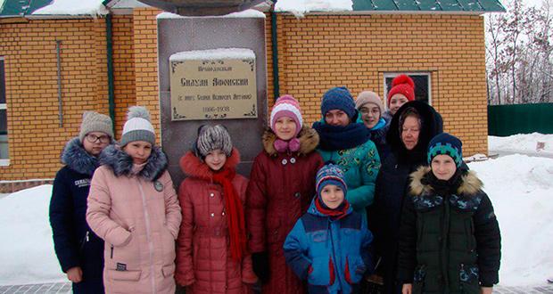 Поездка воскресной школы «Сретение» Троицкого собора г. Чаплыгин в Шовское