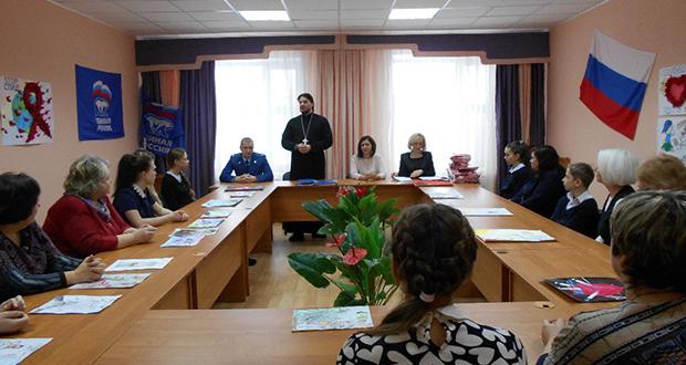 В администрации Лев-Толстовского района состоялось заседание антинаркотической комиссии