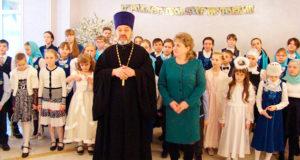 Рождественский концерт воскресной школы Троицкого собора