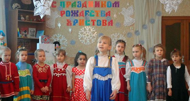 Рождественский концерт в детском саду с. Долгоруково