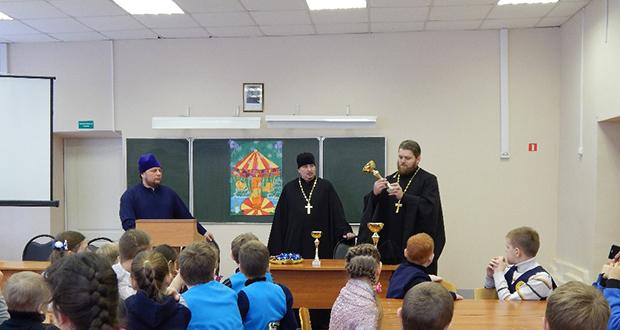 Серию игр «Рождественская карусель» открыли в Данковском благочинии