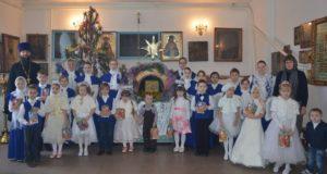 В с. Лавы Елецкого района состоялся Рождественский концерт
