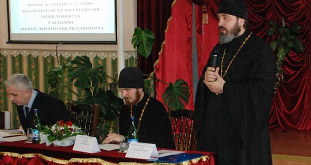 Научно-практическая конференция «Венок новомученикам – наша память о них»