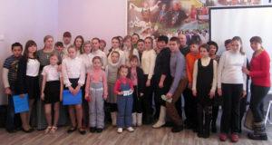 24 февраляв малом зале районного Дома культуры состоялась встреча воспитанников воскресной школы Казанского собора г. Лебедянь с детьми–инвалидами