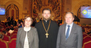 Представители комиссии по канонизации святых участвовали в работе ХХV Рождественских чтений