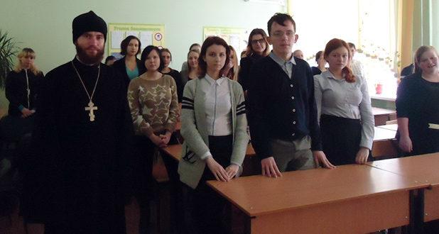 В Лебедянском педколледже прошла встреча с православной молодежью