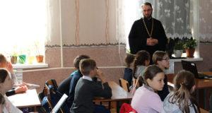 День православной книги в Чаплыгине