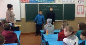 Мероприятия, посвященные Дню православной книги в воскресных школах Чаплыгина