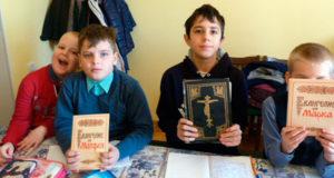 День православной книги в воскресной школе Никольского храма