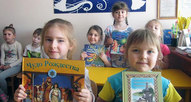 День православной книги в Лебедяни