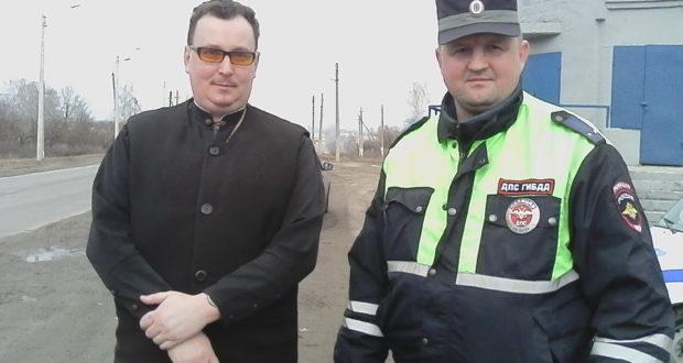 Совместное мероприятие по профилактике дорожно–транспортных происшествий сотрудников отдела ГИБДД и представителя Православной церкви