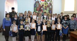 В Чаплыгинском благочинии прошел конкурс чтецов