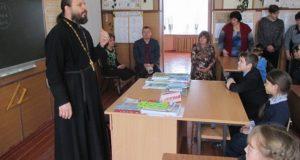 Урок ОПК в школе села Домачи