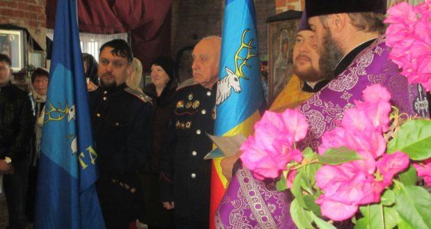 В селе Новоникольское Данковского района казаки приняли присягу
