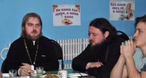 Миссионерская комиссия Елецкой епархии