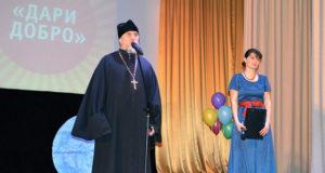 Благотворительная акция «Марафон добра» в Чаплыгинском благочинии