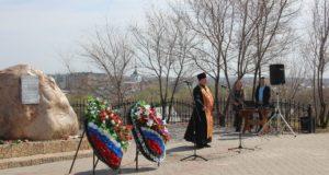 31-я годовщина катастрофы на Чернобыльской АЭС