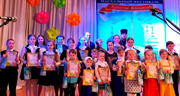 IV Пасхальный фестиваль Елецкого района