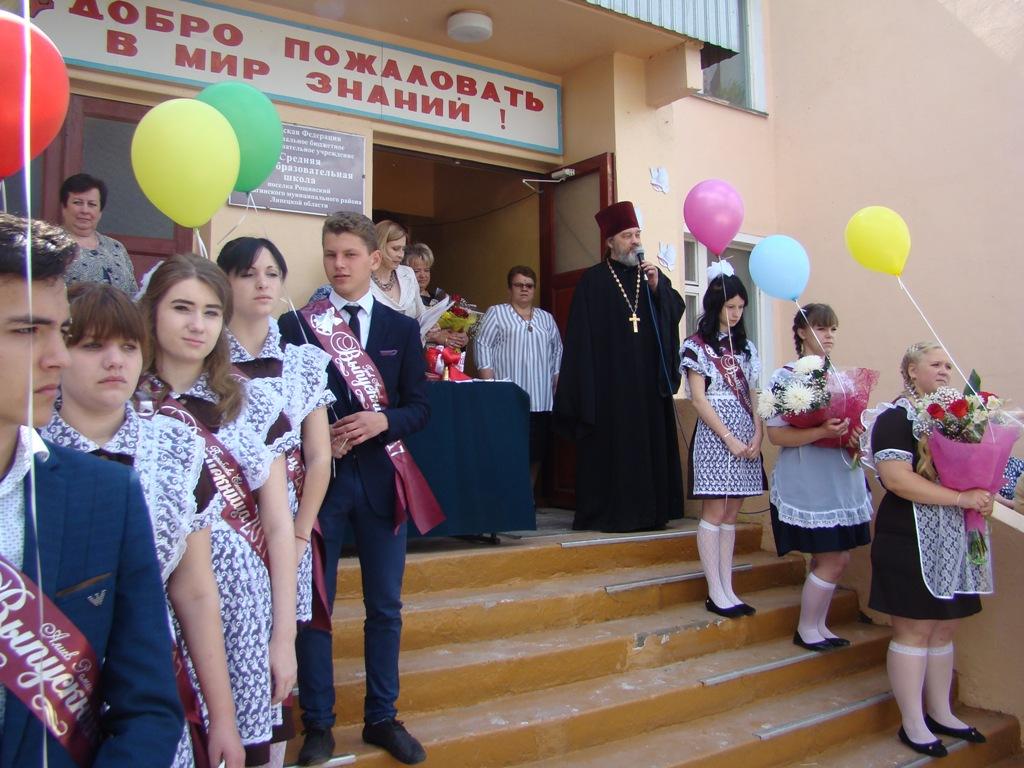 Последний звонок в школах Чаплыгинского района