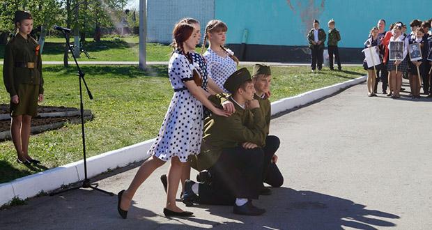 В школе с. Становое состоялась торжественная линейка, посвященная Дню Победы