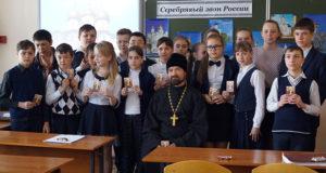 В п. Агроном прошел классный час на тему: «Серебряный звон России»