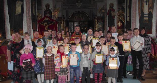 Окончание учебного года в воскресных школах Лебедянского благочиния