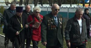 Митинг, посвященный 31-ой годовщине аварии на Чернобыльской АЭС в п. Лев Толстой