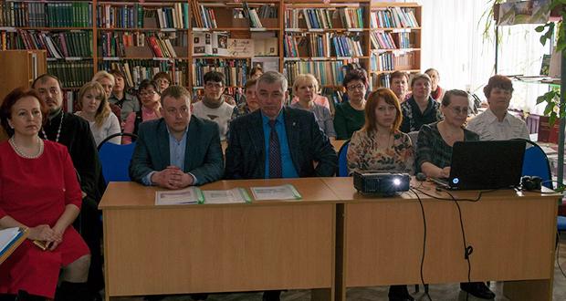 В Лев-Толстовской библиотеке состоялась презентации электронных ресурсов по истории православия