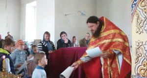 Окончание учебного года в воскресной школе с. Афанасьево