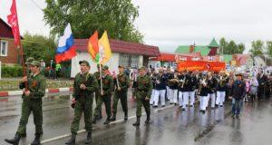 """В с. Кривополянье прошла акция """"Бессмертный полк"""""""