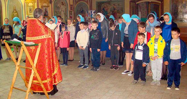 Молебен об окончании учебного года в воскресной школе Троицкого собора