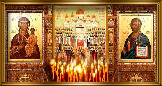 Открытый историко-церковный конкурс уроков, посвященных новомученикам, исповедникам и пострадавшим за Веру в Липецком крае