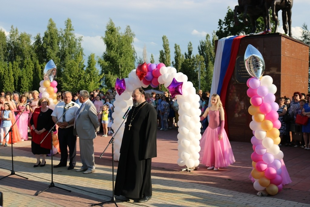 Торжественное награждение и благословение выпускников Чаплыгинского благочиния