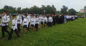 IV межрегиональный фестиваль «Казачья застава»