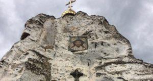 Паломническая поездка в Костомарово
