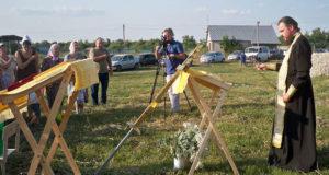 Животворящий крест озарил округу