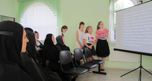 историко–церковной комиссии