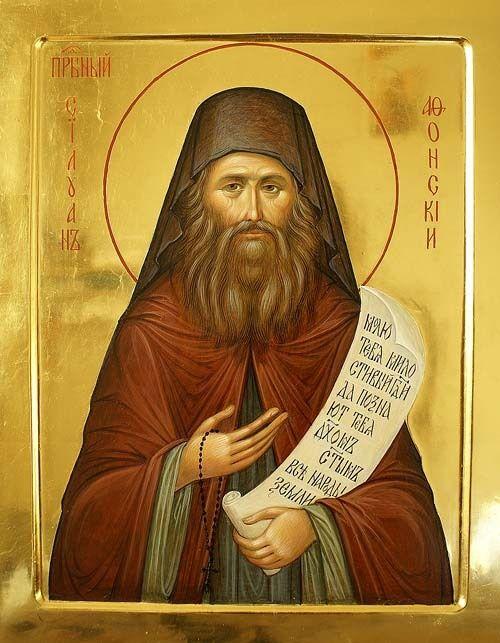 В селе Шовское состоятся праздничные торжества, посвященные дню памяти преподобного Силуана Афонского